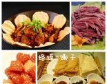 徐州美食:抹不去的鄉愁